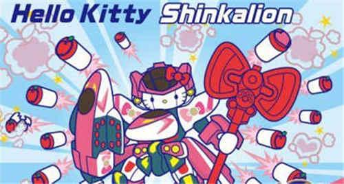 Takara Tomy推出Hello Kitty新干线战士
