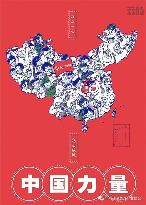 """""""抗击疫情,众志成城,为中国加油!""""漫画及短视频征集活动 漫展 第1张"""