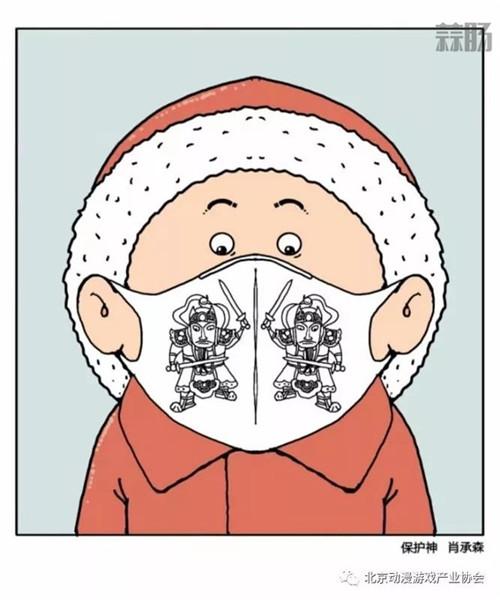 """""""抗击疫情,众志成城,为中国加油!""""漫画及短视频征集活动 漫展 第3张"""