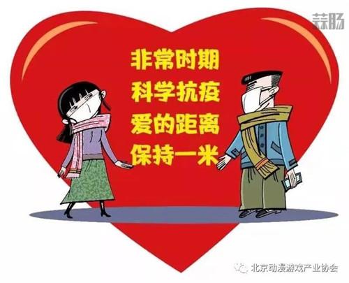 """""""抗击疫情,众志成城,为中国加油!""""漫画及短视频征集活动 漫展 第4张"""