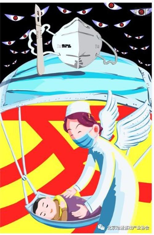 """""""抗击疫情,众志成城,为中国加油!""""漫画及短视频征集活动 漫展 第7张"""