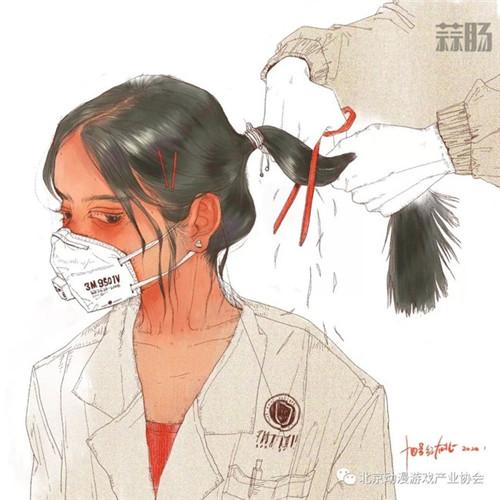 """""""抗击疫情,众志成城,为中国加油!""""漫画及短视频征集活动 漫展 第11张"""