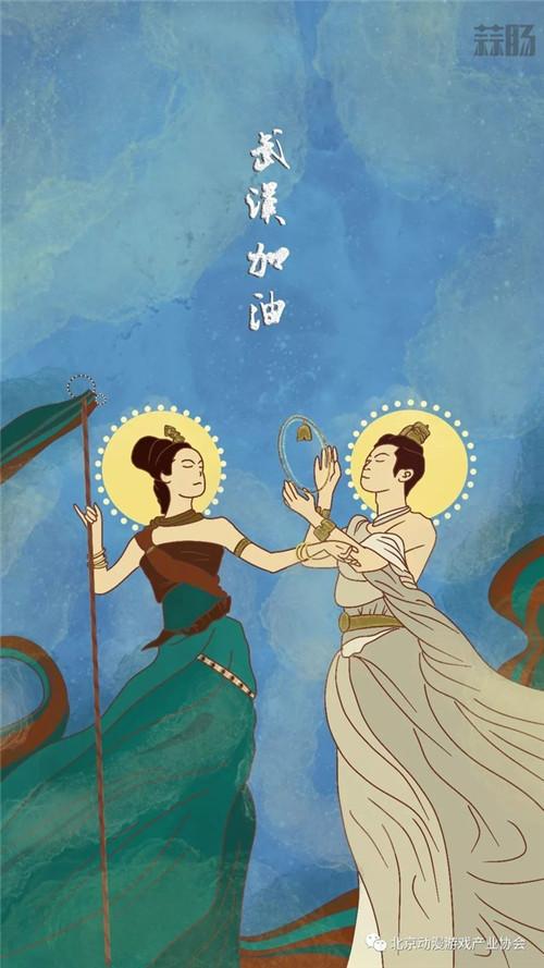"""""""抗击疫情,众志成城,为中国加油!""""漫画及短视频征集活动 漫展 第12张"""