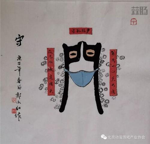 """""""抗击疫情,众志成城,为中国加油!""""漫画及短视频征集活动 漫展 第13张"""