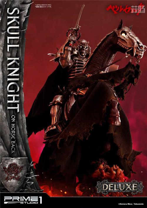 P1S推出《剑风传奇》骷髅骑士1:4骑马版雕像 模玩 第1张