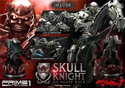 P1S推出《剑风传奇》骷髅骑士1:4骑马版雕像 模玩 第8张