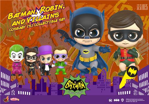 Hot Toys电视剧《蝙蝠侠》正丶反角色化身COSBABY人偶登场 DC漫画 罗宾 小丑 蝙蝠侠 HT HotToys 模玩  第1张