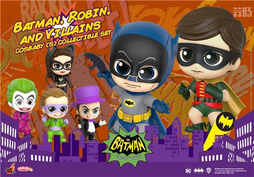 Hot Toys电视剧《蝙蝠侠》正丶反角色化身COSBABY人偶登场 DC漫画 罗宾 小丑 蝙蝠侠 HT HotToys 模玩  第5张