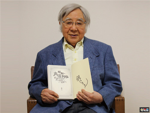 悲报 《阿童木》茶水博士声优胜田久去世 享年92岁 动漫 第1张