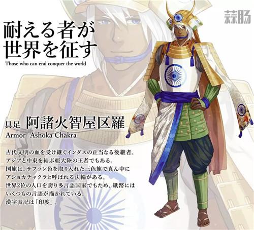东京奥运会的国家拟人设计刷屏了 动漫 国家拟人 东京奥运会 动漫  第3张