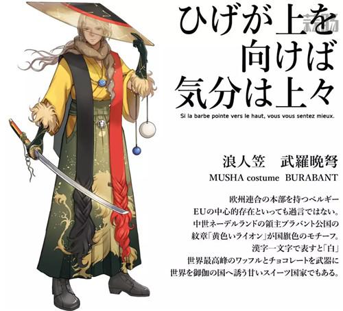 东京奥运会的国家拟人设计刷屏了 动漫 国家拟人 东京奥运会 动漫  第8张