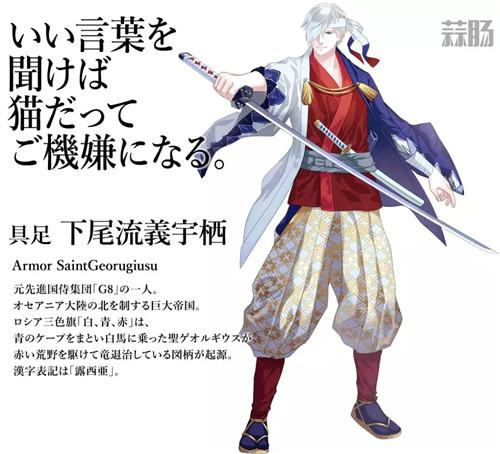 东京奥运会的国家拟人设计刷屏了 动漫 国家拟人 东京奥运会 动漫  第11张