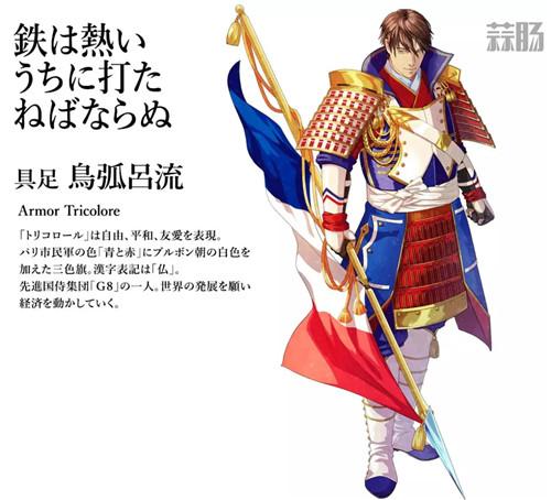 东京奥运会的国家拟人设计刷屏了 动漫 国家拟人 东京奥运会 动漫  第12张