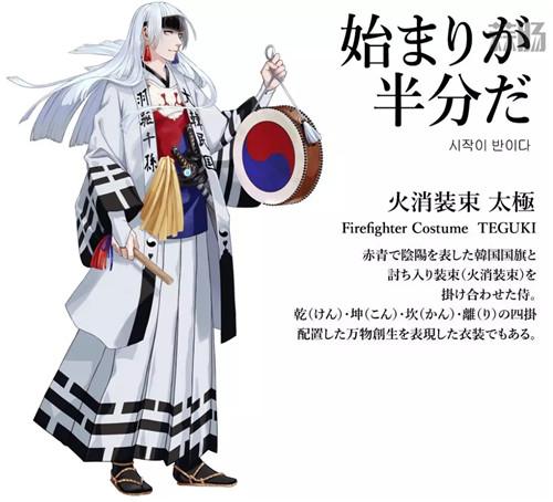 东京奥运会的国家拟人设计刷屏了 动漫 国家拟人 东京奥运会 动漫  第15张