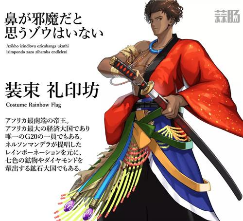 东京奥运会的国家拟人设计刷屏了 动漫 国家拟人 东京奥运会 动漫  第21张