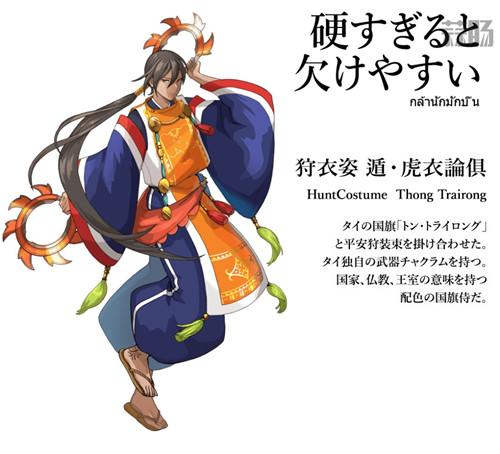 东京奥运会的国家拟人设计刷屏了 动漫 国家拟人 东京奥运会 动漫  第26张