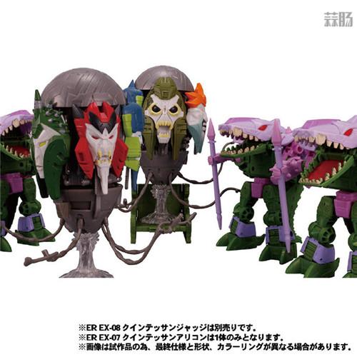 Takara Tomy公开日版Earthrise五面怪官图 鳄鱼精颜色不同 变形金刚 第9张