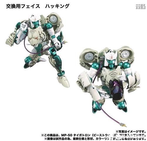 Takara Tomy变形金刚MP-50白虎勇士新产品图 野兽形态优秀 变形金刚 第4张