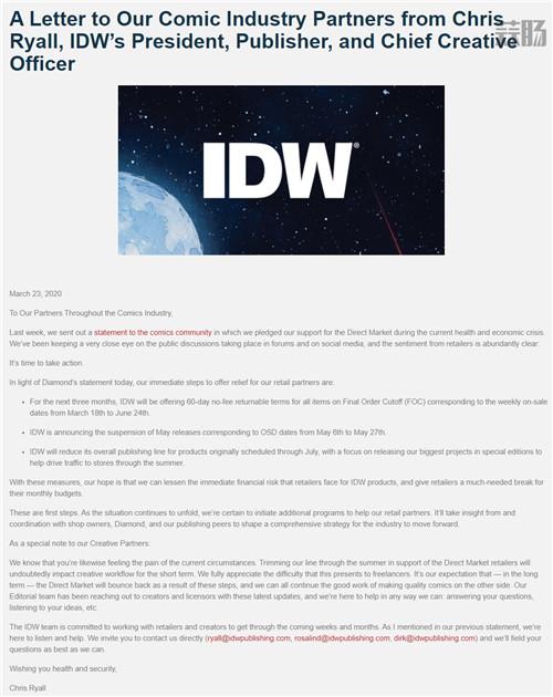 IDW宣布为应对肺炎推出数字版《变形金刚》漫画 缩减线下发售 漫画 IDW 变形金刚 变形金刚  第2张