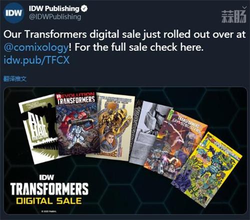 IDW宣布为应对肺炎推出数字版《变形金刚》漫画 缩减线下发售 漫画 IDW 变形金刚 变形金刚  第3张