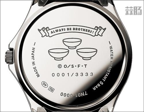 Premico推出《海贼王》路飞三兄弟周边手表 动漫 第4张