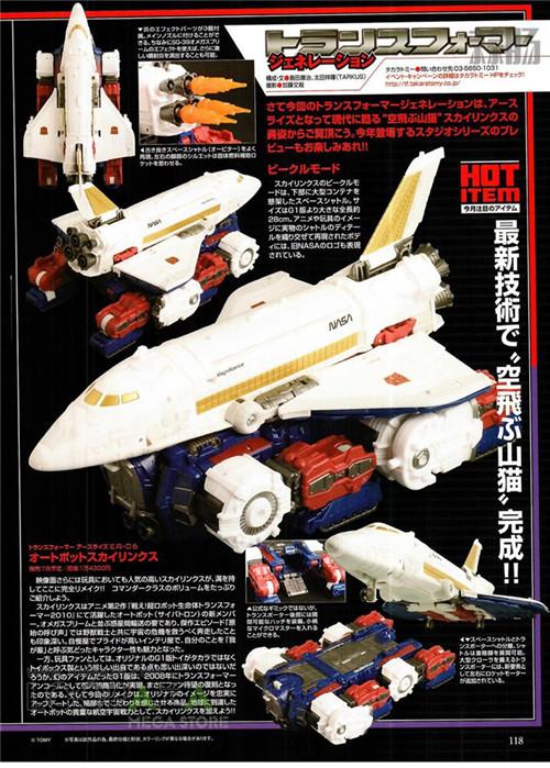 日本杂志公开变形金刚地出天猫号等玩具新细节 变形金刚 第1张