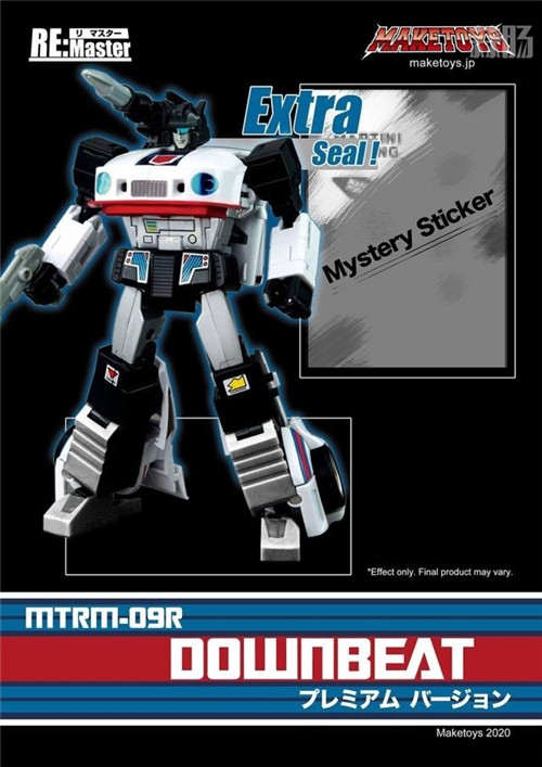 MakeToys宣布5月下旬推出MTRM-09R Downbeat爵士限定版 变形金刚 第1张