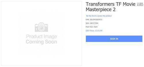 英国零售商暗示变形金刚MPM新玩具 售价1057元人民币 MPM 大师系列 Masterpiece 孩之宝 变形金刚 变形金刚  第1张