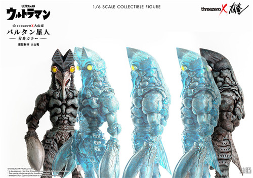Threezero正式公开ThreezeroX大山龙限定版分身色巴尔坦星人 模玩 第1张