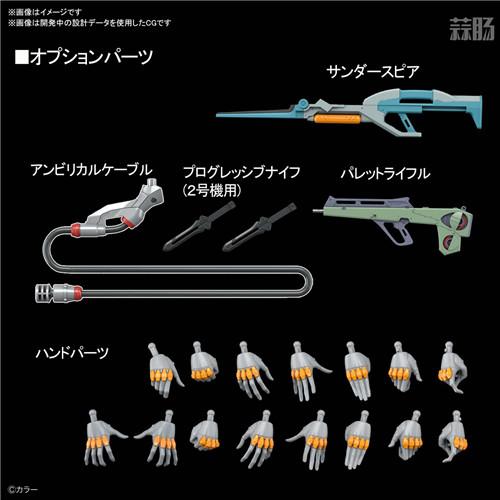 万代推出RG新世纪福音战士二号机 9月发售 模玩 第3张