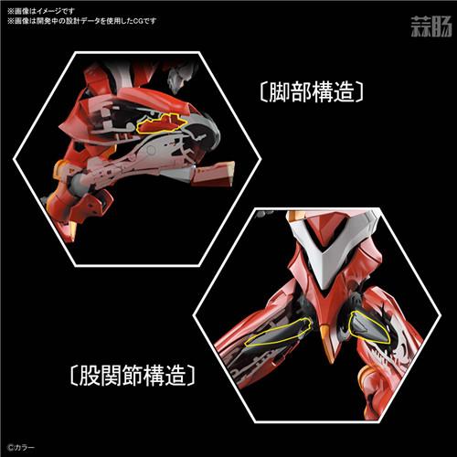 万代推出RG新世纪福音战士二号机 9月发售 模玩 第6张