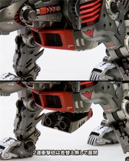 寿屋推出《索斯机械兽》HMM系列EZ-035闪电赛克斯再版 模玩 第5张