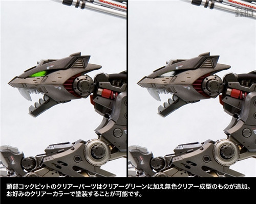 寿屋推出《索斯机械兽》HMM系列EZ-035闪电赛克斯再版 模玩 第9张