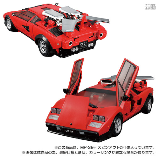 Takara Tomy推出戴亚克隆联动变形金刚MP 39+红色飞毛腿 汽车机器人 戴亚克隆 红色飞毛腿 MP 39+ 变形金刚 变形金刚  第9张