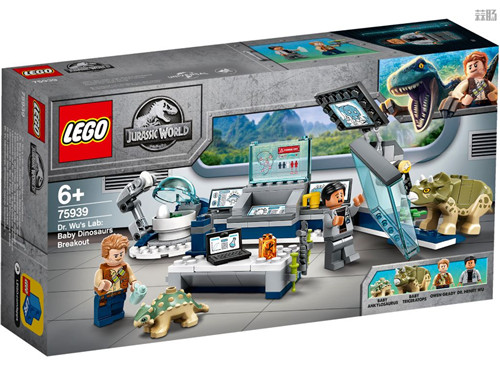乐高《侏罗纪世界》四件套官图更新2020年夏季发售 侏罗纪世界 LEGO 乐高 模玩  第1张