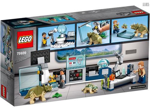 乐高《侏罗纪世界》四件套官图更新2020年夏季发售 侏罗纪世界 LEGO 乐高 模玩  第2张