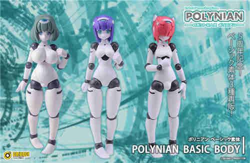 Daibadi推出Polynian 机械新人类5周年纪念 三款经典素体再版