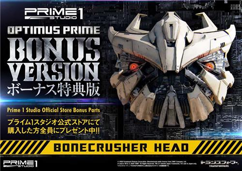 Prime 1 Studio推出MMTFM-28 ROTF擎天柱可动雕像 变形金刚 第10张
