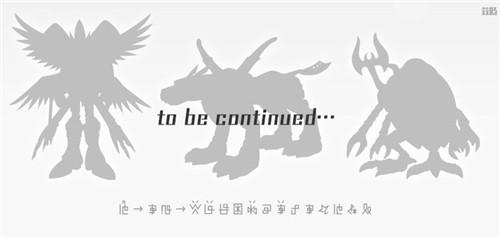 万代推出《数码宝贝》掌动SHODD食玩第一弹战斗暴龙兽在列 模玩 第6张