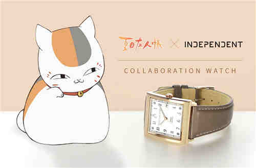 英迪派联动《夏目友人帐》推出猫咪老师腕表