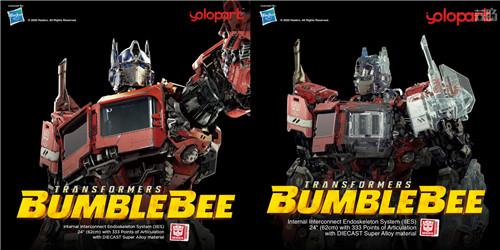 Yolopark推出《大黄蜂》电影赛博坦版擎天柱可动雕像 变形金刚 第1张