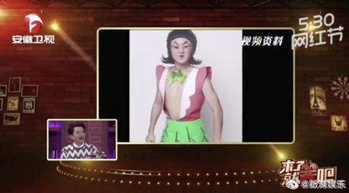 王祖蓝COS葫芦娃被判侵权 工作室做出回应 上海电影制片厂 王祖蓝 葫芦娃 Cosplay  第1张