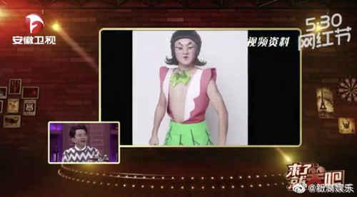 王祖蓝COS葫芦娃被判侵权 工作室做出回应