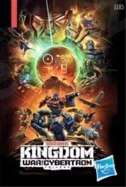 """《变形金刚》赛博坦之战第三章确定为""""王国""""或将包含野兽战争玩具 野兽战争 超能勇士 王国 赛博坦之战 变形金刚 变形金刚  第4张"""