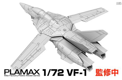 MaxFactory计划推出《超时空要塞》VF-1女武神1/72模型 模玩 第1张