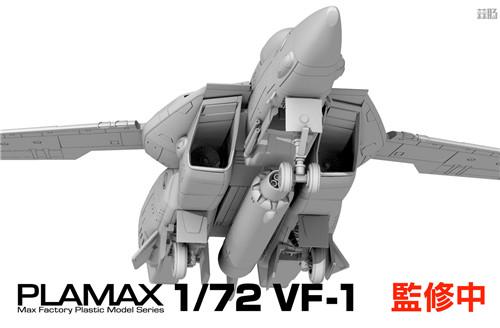 MaxFactory计划推出《超时空要塞》VF-1女武神1/72模型 模玩 第3张