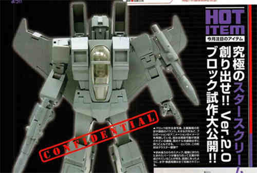 Figure King公开变形金刚MP-52红蜘蛛V2新截图