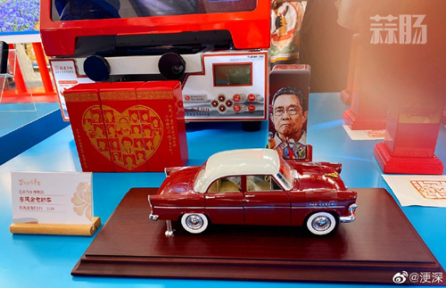 2020年中国国际服贸会于9月4日在京启动 漫展 第3张