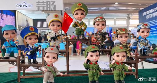 2020年中国国际服贸会于9月4日在京启动 漫展 第7张