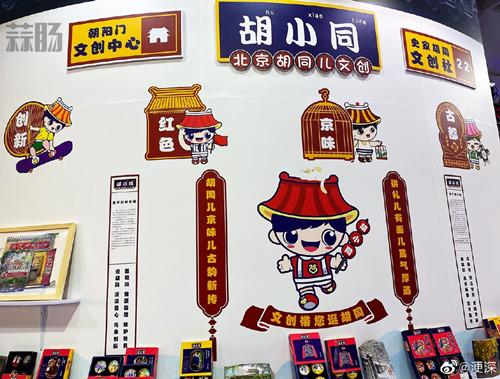 2020年中国国际服贸会于9月4日在京启动 漫展 第6张